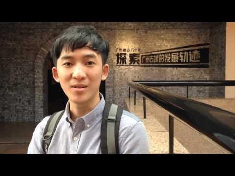 Nanyue King's Tomb - Western Han Dynasty - Guangzhou - Jason's Tour Part 1