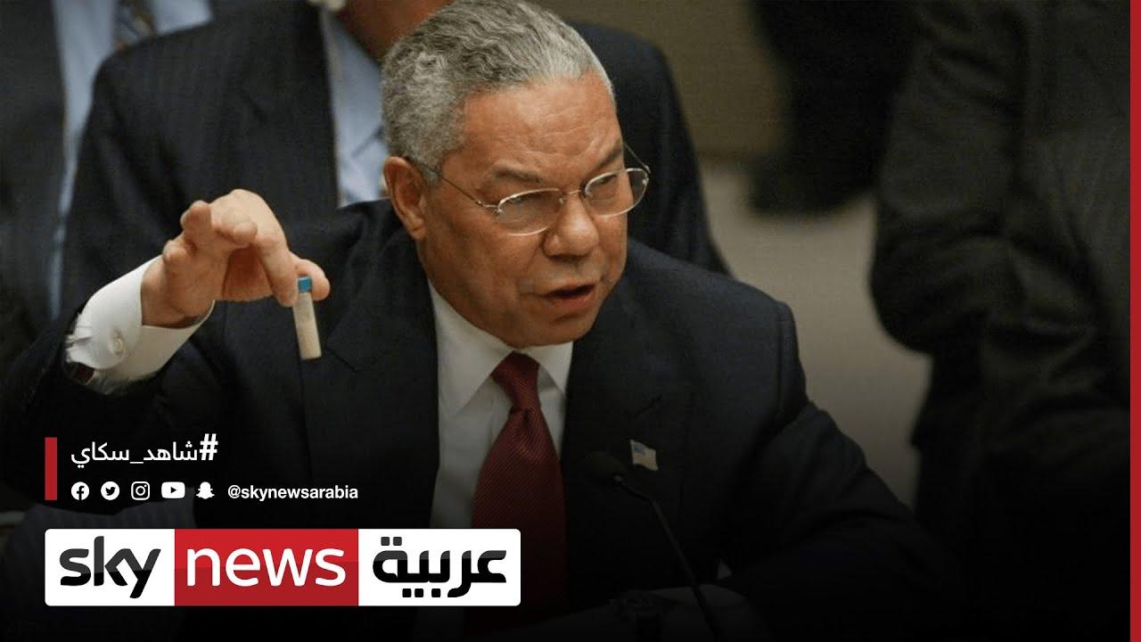 الولايات المتحدة.. وفاة وزير الخارجية الأسبق كولن باول إثر إصابته بكورونا  - 20:55-2021 / 10 / 18