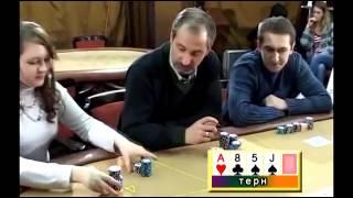Как научиться играть в покер профессионально  Урок 4