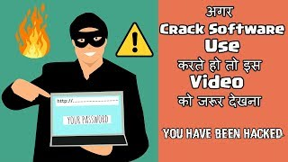 Disadvantages of using crack software | What are the risks of using Pirated Software | IN Hindi
