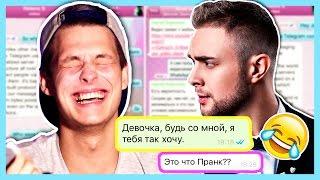 ПРАНК ПЕСНЕЙ над БЛИЗНЕЦОМ | Егор КРИД - Мне нравится
