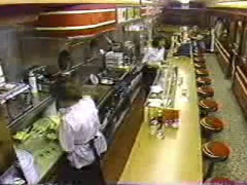 MICKEY'S DINER  1982