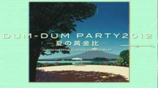 DUM-DUM PARTY2012 -夏の黄金比- Curated by OFFICE GLASGOW&DUMDUM LLP...
