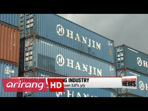 Korea posts deficit of over US$ 1 bil. in transport industry