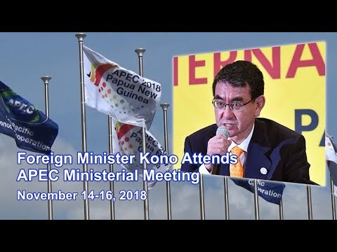 Foreign Minister Kono Attends APEC Ministerial Meeting