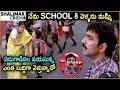 Ravi Teja Ultimate Comedy Scene || Jabardasth Comedy Scenes || Shalimarcinema