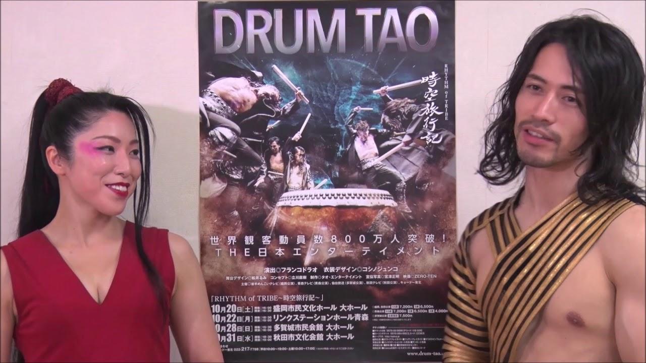 タオ ブログ ドラム