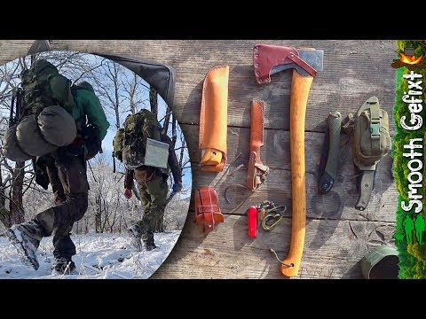 Gear Alert! - What to bring on a three week Winter Bushcraft Camping trip