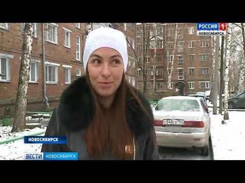 Учет в наркодиспансере полной тезки помещал жительнице Новосибирска поменять права