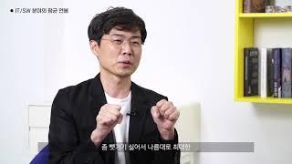 [TOPCIT] 마이크로소프트 권오성상무 인터뷰