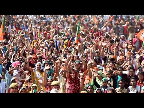 PM Modi at a Public Meeting in Orai, Uttar Pradesh