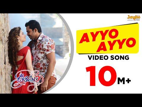 Ayyo Ayyo Full Video Song HD   Nagarjuna   Karthi   Tamannaah   Gopi Sundar