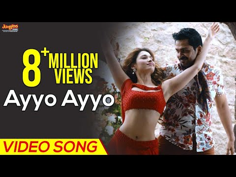 Ayyo Ayyo Full Video Song HD | Nagarjuna | Karthi | Tamannaah | Gopi Sundar