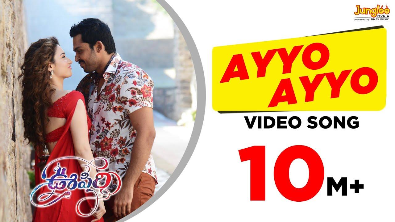 Download Ayyo Ayyo Full Video Song HD | Nagarjuna | Karthi | Tamannaah | Gopi Sundar