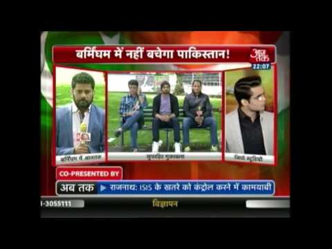 Saurav Ganguly, Harbhajan Singh Exclusive Interview Before ICC Champions