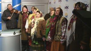 Святкову програму подарували телеканалу НТК мешканці Матеївецької ОТГ