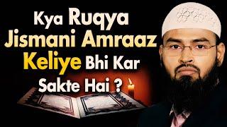 vuclip Ruqya Sirf Nafsiyati Aur Jadoo Keliye Hi Nahi Balki Jismani Amraaz Keliye Bhi Hai By Adv. Faiz Syed