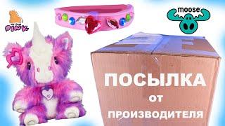 ПОНИ - ПОСЫЛКА от ПРОИЗВОДИТЕЛЯ Шопкинс Moose Toys Surprise Box Обзор  Распаковка