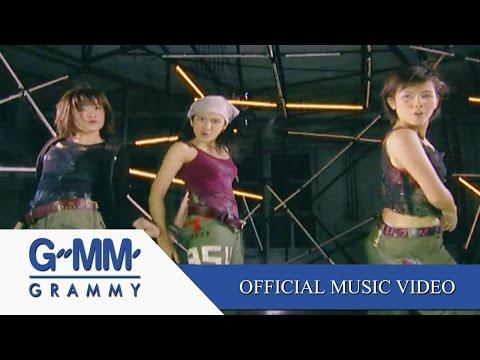 อู้ว์ว - 3G【OFFICIAL MV】