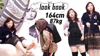 164cm87kg [통통코디]-10kg 날씬하게 옷입기…
