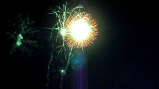National Anthem & Fireworks begin - Cascade Falls, Jackson MI 7-03-2011