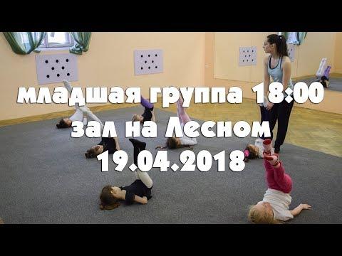 Начальная подготовка по художественной гимнастике для девочек в Выборгском районе СПб