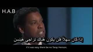 EPIC Motivational Speech by Denzel Washington - 2017 خطاب تحفيزي ملحمي من إلقاء دينزل واشنطن