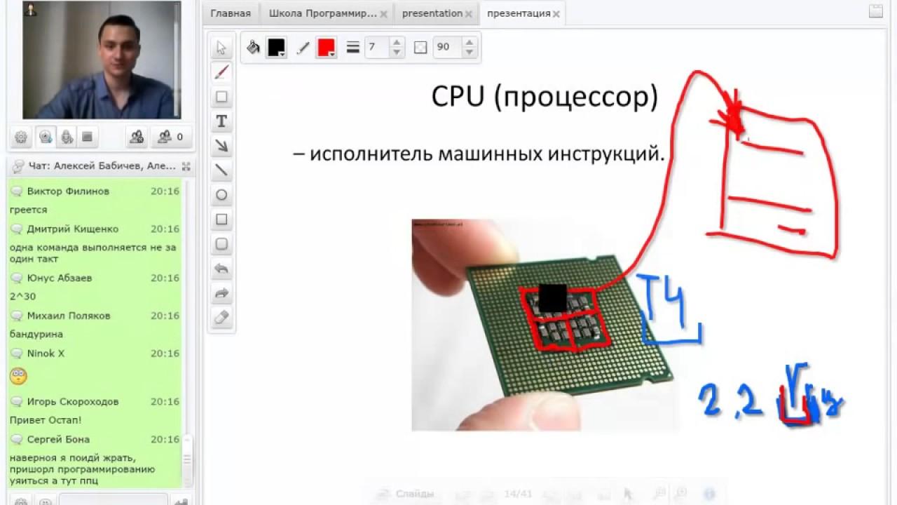 Начинающий программист 1с обучение не найдено объектов соответствующих настройкам обмена 1с