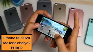 Should you buy iPhone SE in 2020? Kya iPhone SE 2020 me lena chaiyye?