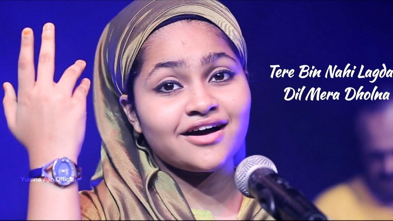 Download Tere Bin Nahi Lagda Dil Mera Dholna By Yumna Ajin | Nusrat Fateh Ali Khan