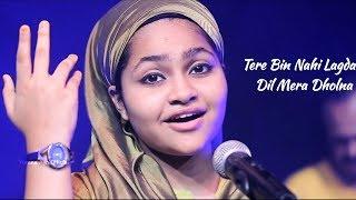 Tere Bin Nahi Lagda Dil Mera Dholna Yumna Ajin Mp3 Song Download