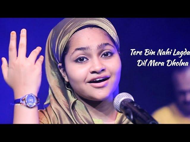 Tere Bin Nahi Lagda Dil Mera Dholna By Yumna Ajin | Nusrat Fateh Ali Khan