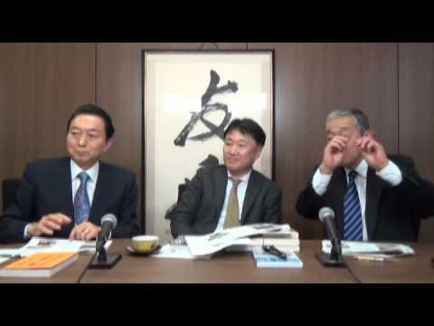 Talk between Yukio Hatoyama, Hajime Takano and Koji yabe / Part 1