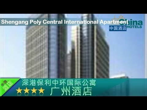 Shengang Poly Central International Apartment - Guangzhou Hotels, China