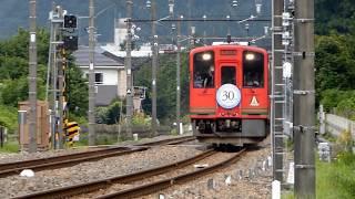 東武鬼怒川線、鬼怒川温泉駅を出発する会津鉄道AT-700形気動車快速「AIZUマウントエクスプレス」
