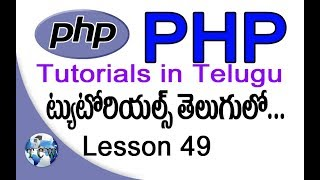 PHP Tutorials in Telugu - Lesson 49 - Creating Login System Part 3