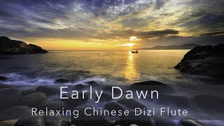 Instrumental Chinese Flute Music⎜Peaceful Calm Flute Music for Sleep Studying Relaxation