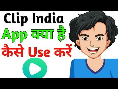 How To Use Clip India App In Hindi // Clip India App Kya Hai // What Is Clip India App