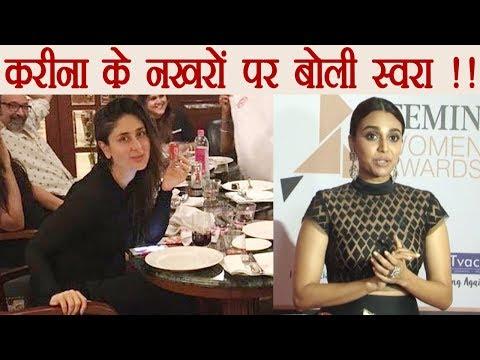 Kareena Kapoor Khan के TANTRUMS पर बोली Swara Bhaskar | FilmiBeat
