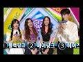 Capture de la vidéo 170715 Blackpink's Rosé & Apink's Naeun Interview