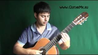 ЦЫГАНОЧКА на Гитаре - ВИДЕО УРОК 5/7. Как играть на гитаре