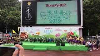 Publication Date: 2019-10-23 | Video Title: 仁濟慈善行2019-羅陳楚思小學啦啦隊