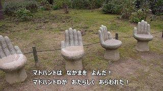 【おへんろ】第66番札所「雲辺寺」【往復2060】宇崎ツカの四国一周車遍路旅