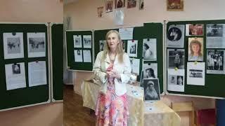 Чудо Григория Распутина 2018