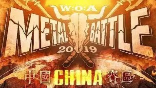 W:O:A Metal Battle China 2019 - [Mix of Bands]