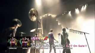 カスタマイZ「Life and death」MV