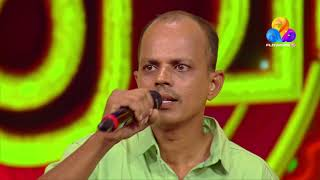 Comedy Utsavam│Flowers│Ep# 241