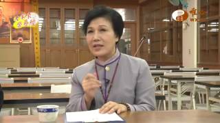 元田講師【大家來學易經054】| WXTV唯心電視台
