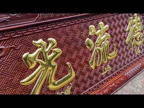 Bộ đại tự lắp trang trí phòng thờ gỗ gụ rát vàng Đài Loan cực đẹp . Đồ Gỗ Xuân Đào