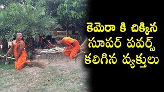people with superpowers caught on camera t talks